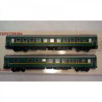 0220  Евротрейн набор буфет 4-хосных пассажирских вагонов ЦМВ 2 шт.