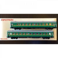 0221 Евротрейн буфет набор 4-хосных пассажирских  вагонов ЦМВ РЖД 2 шт.