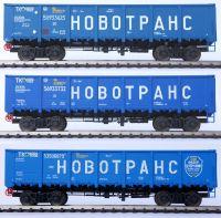 """20101 R-Land набор полувагонов """"Новотранс"""" 3 шт."""