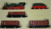 4041 Piko набор G7 и вагоны